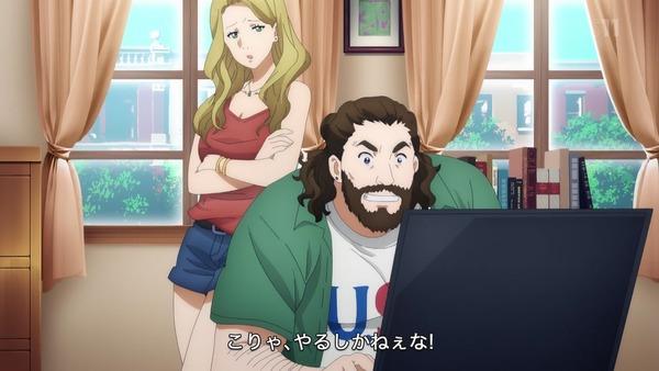 「SAO アリシゼーション」2期 11話感想 画像 (13)