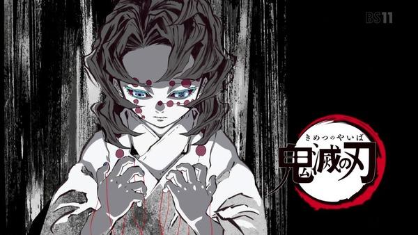 「鬼滅の刃」21話感想 (26)