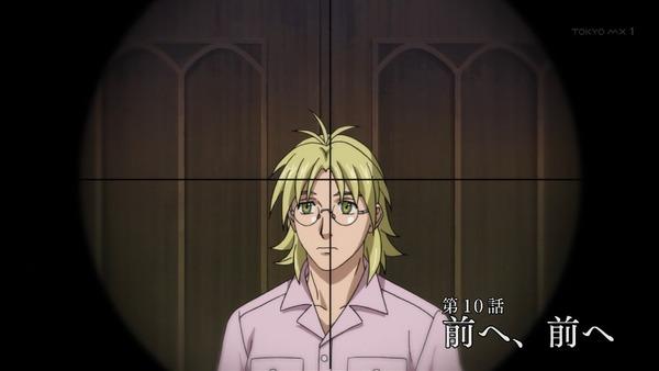 フルメタ4期 10話感想 (1)