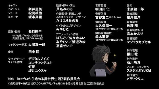 「リゼロ」43話感想 (228)