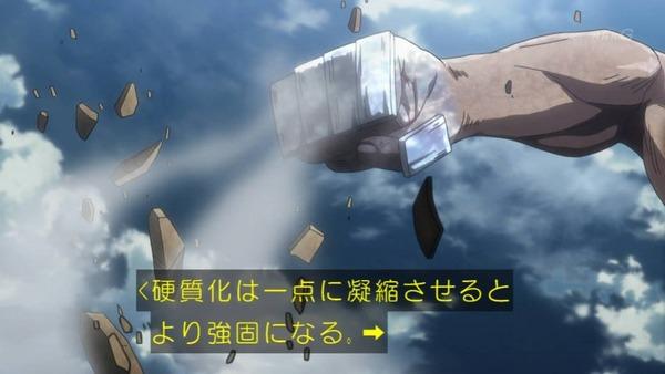 「進撃の巨人」51話感想 (96)