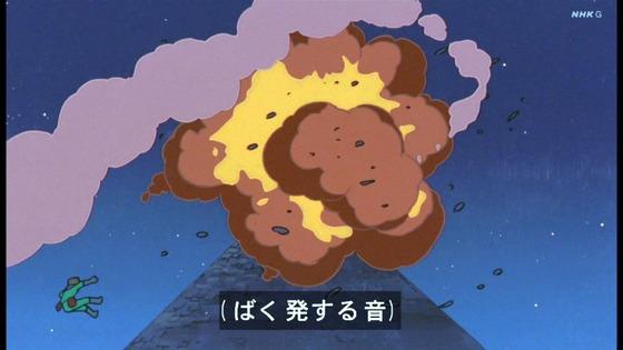 「未来少年コナン」第18話感想 画像 (56)