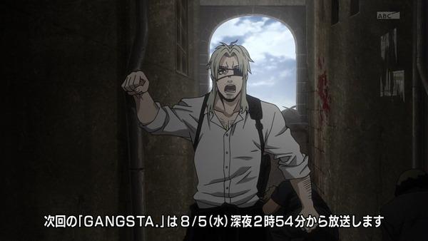 GANGSTA (ギャングスタ」) (98)