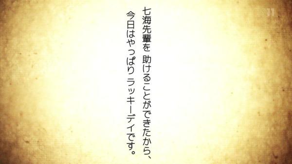 「マギアレコード」13話感想 画像 (14)
