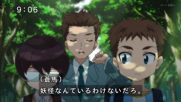 「ゲゲゲの鬼太郎」6期 1話 (5)