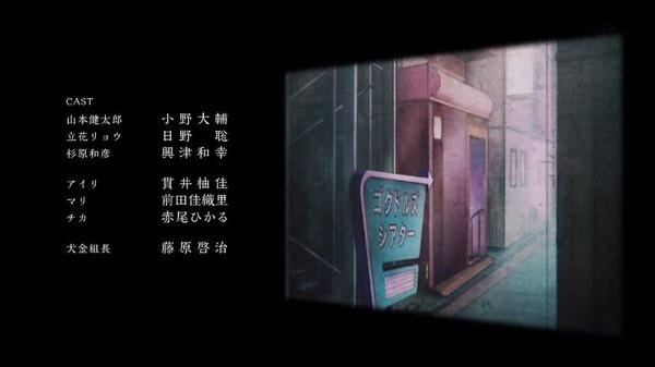 「Back Street Girls ゴクドルズ」2話感想 (42)