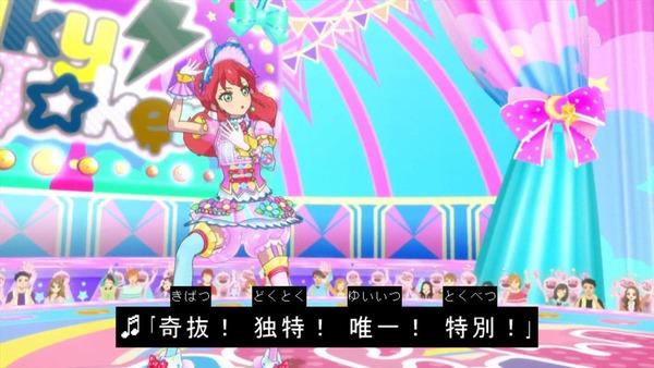 「アイカツフレンズ!」7話感想 (91)