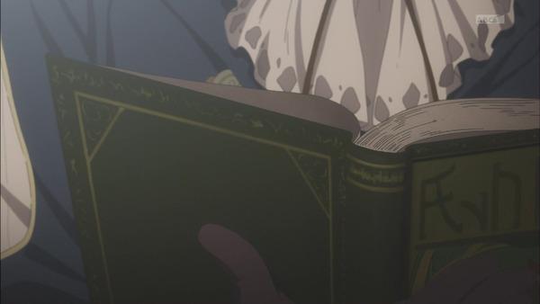 「ヴァイオレット・エヴァーガーデン」7話 (4)