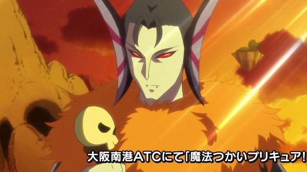 「魔法つかいプリキュア!」第18話感想 (43)