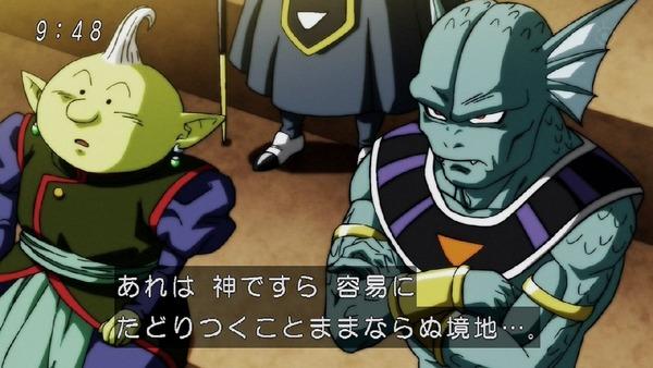 「ドラゴンボール超」109話 (77)