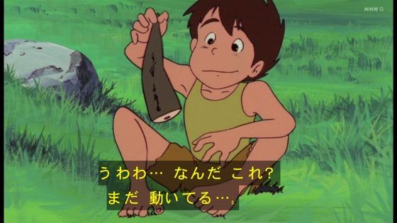 「未来少年コナン」第3話感想 画像 (48)