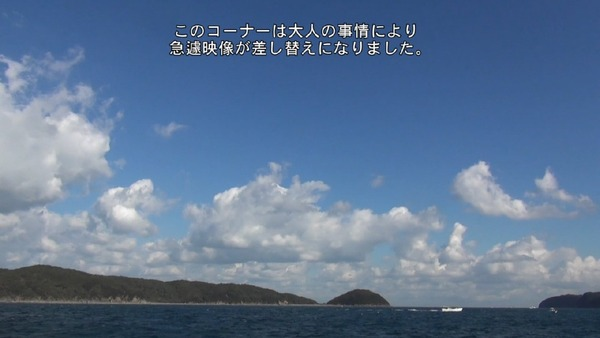 「ポプテピピック」5話 (1)
