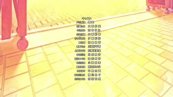 「BanG Dream!(バンドリ!)」2期 6話感想 (85)