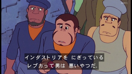 「未来少年コナン」第17話感想 画像 (46)