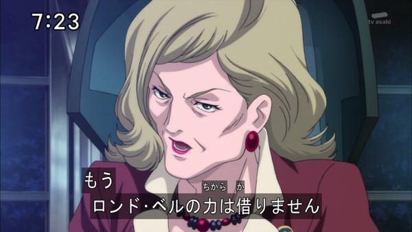 「機動戦士ガンダム UC」15話 (30)