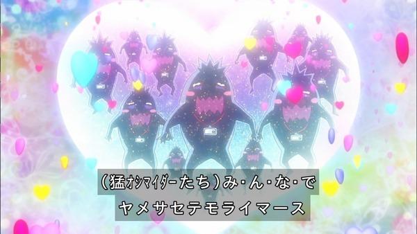 「HUGっと!プリキュア」46話感想 (72)