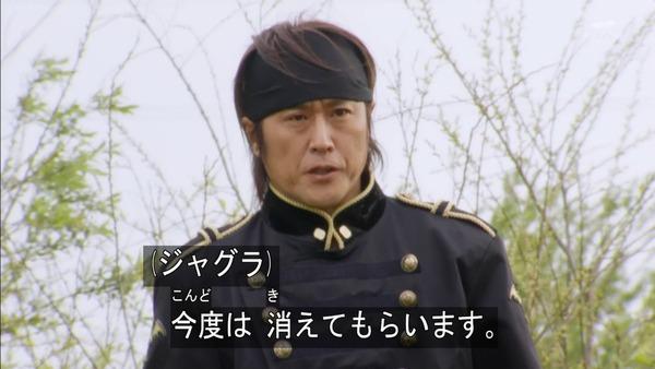 「仮面ライダーゴースト」32話感想 (15)