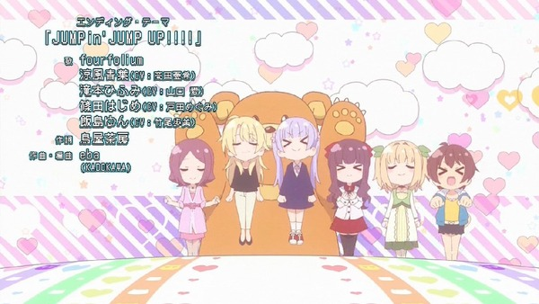 「NEW GAME!!」2期 2話 (74)