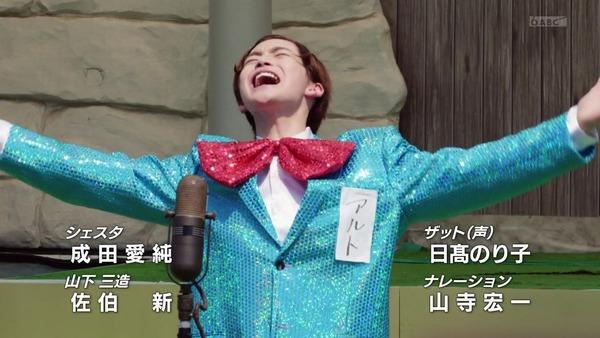 「仮面ライダーゼロワン」第1話感想 (13)