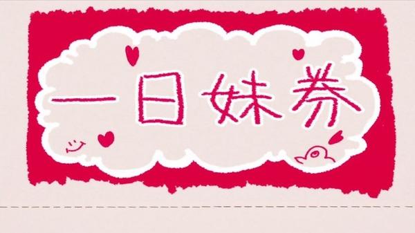「ヤマノススメ サードシーズン」(3期 最終回)13話感想 (27)