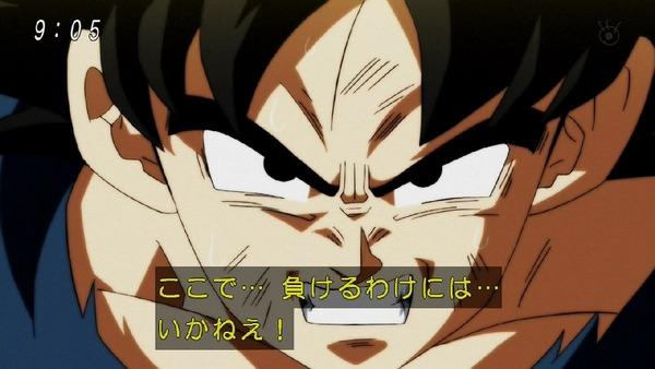 「ドラゴンボール超」129話 (2)
