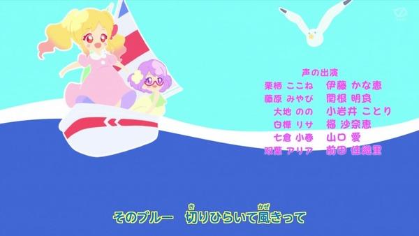 「アイカツオンパレード!」20話感想 画像 (134)