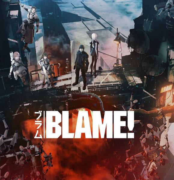 『BLAME!』Blu-ray-001