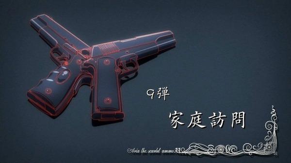 緋弾のアリアAA (41)
