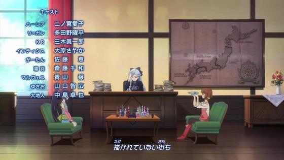 「ログホラ」3期 2話感想 (91)