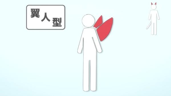 「セントールの悩み」1話 (53)