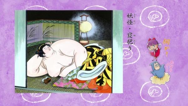 「ゲゲゲの鬼太郎」6期 94話感想 画像  (57)