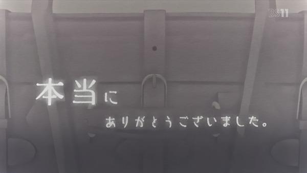 「キノの旅」9話 (64)