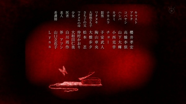 乱歩奇譚 Game of Laplace (46)