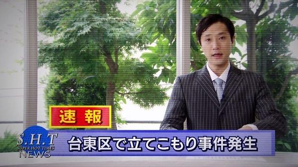 仮面ライダードライブ (49)