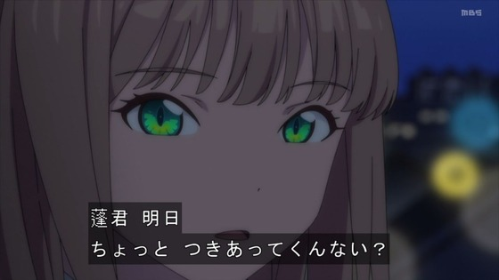 「SSSS.DYNAZENON ダイナゼノン」11話感想 (38)