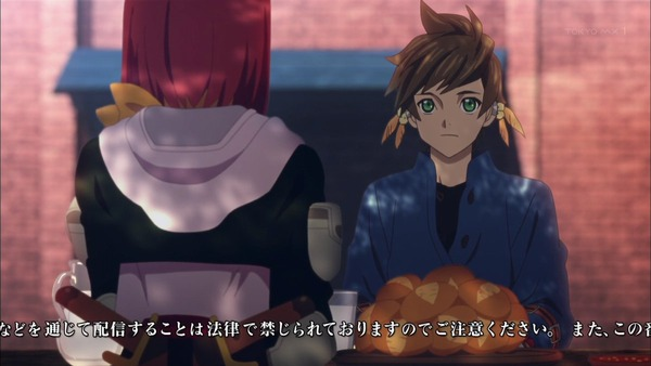 「テイルズ オブ ゼスティリア ザ クロス」 (7)