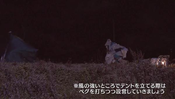ドラマ版「ゆるキャン△」第10話感想 画像