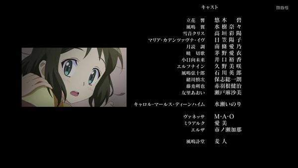 「戦姫絶唱シンフォギアXV」8話感想 (102)