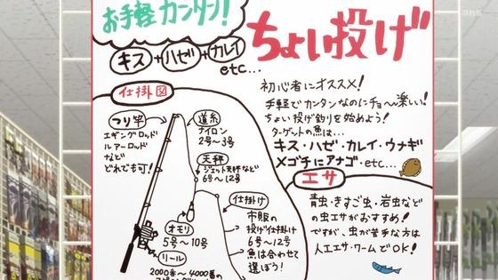 「放課後ていぼう日誌」第11話感想 画像  (25)