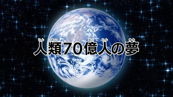 「斉木楠雄のΨ難」 (38)