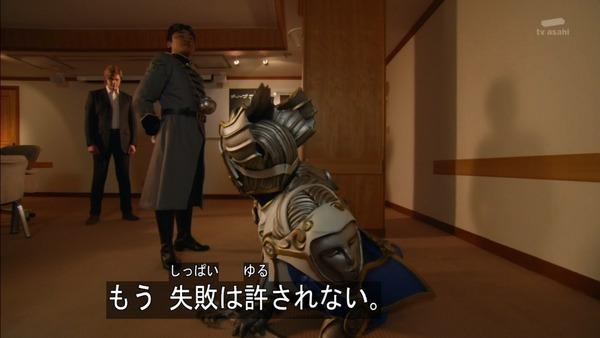 「仮面ライダーゴースト」22話感想 (3)