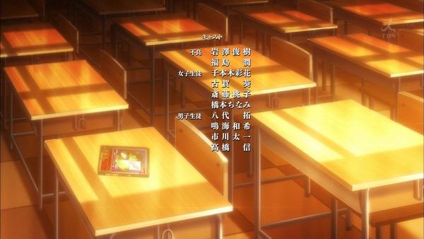 「坂本ですが?」8話感想 (48)