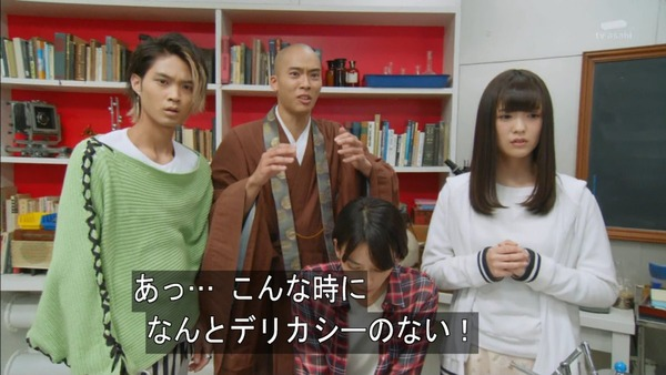 「仮面ライダーゴースト」33話感想 (27)