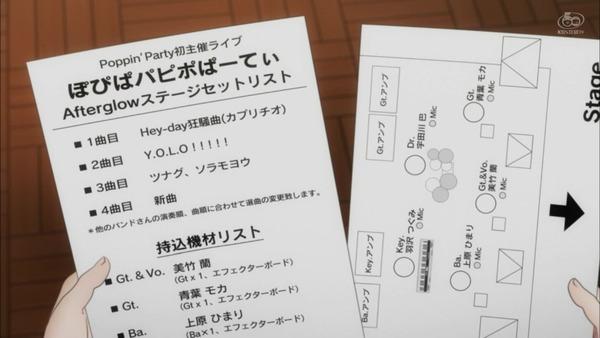 「BanG Dream!(バンドリ!)」2期 12話感想 (32)