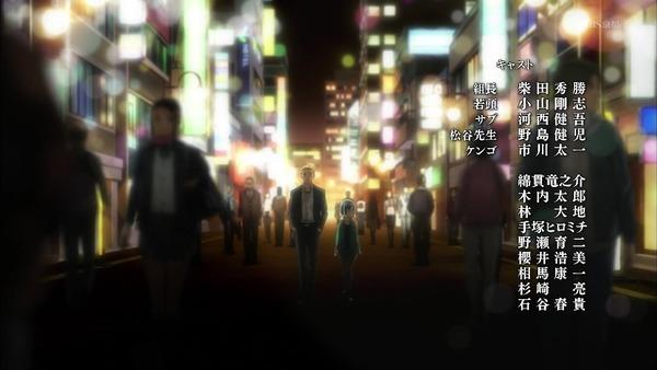 「ヒナまつり」1話 (71)