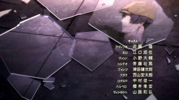 「91Days」2話 (106)