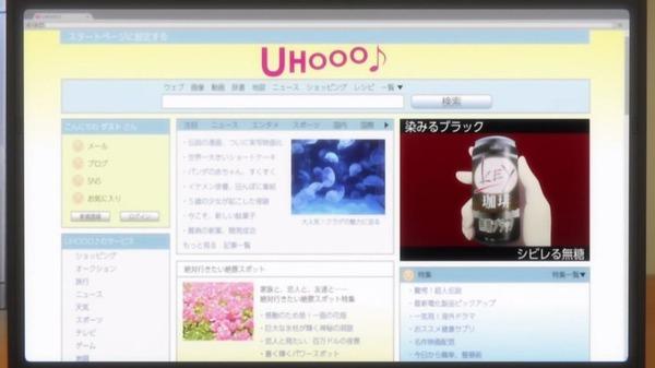 「Rewrite(リライト)」 (37)