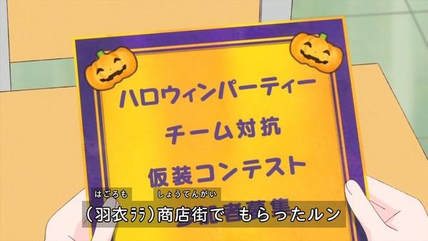 「スター☆トゥインクルプリキュア」37話感想  (3)