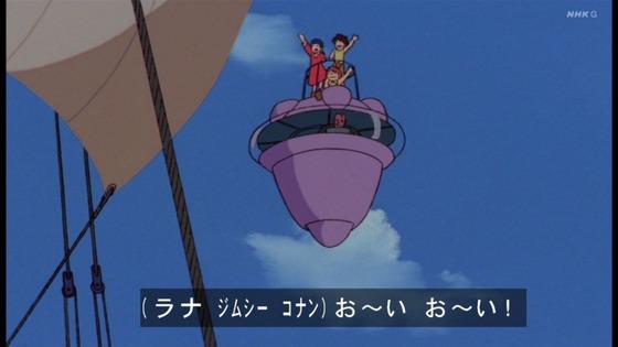 「未来少年コナン」第12話感想 (131)