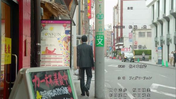 「孤独のグルメ  Season8」1話感想 (159)